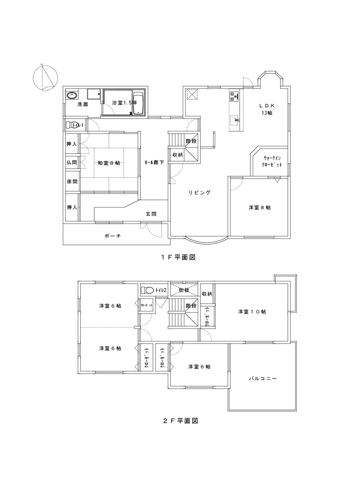 20170309宅地分譲(開出今 間取図)