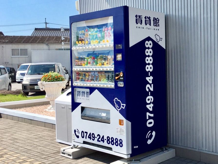 20170829宅地分譲(トピックス 自動販売機側面)