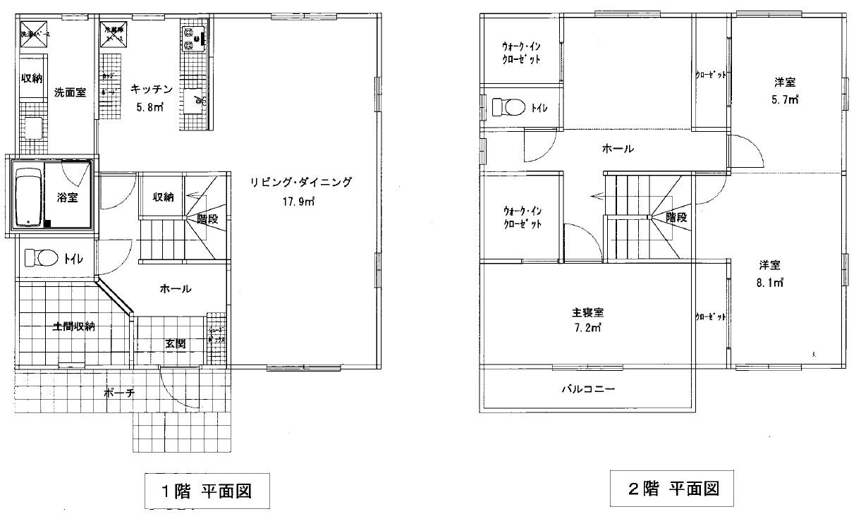 20170403ERAトピックス(東沼波町 間取り図)