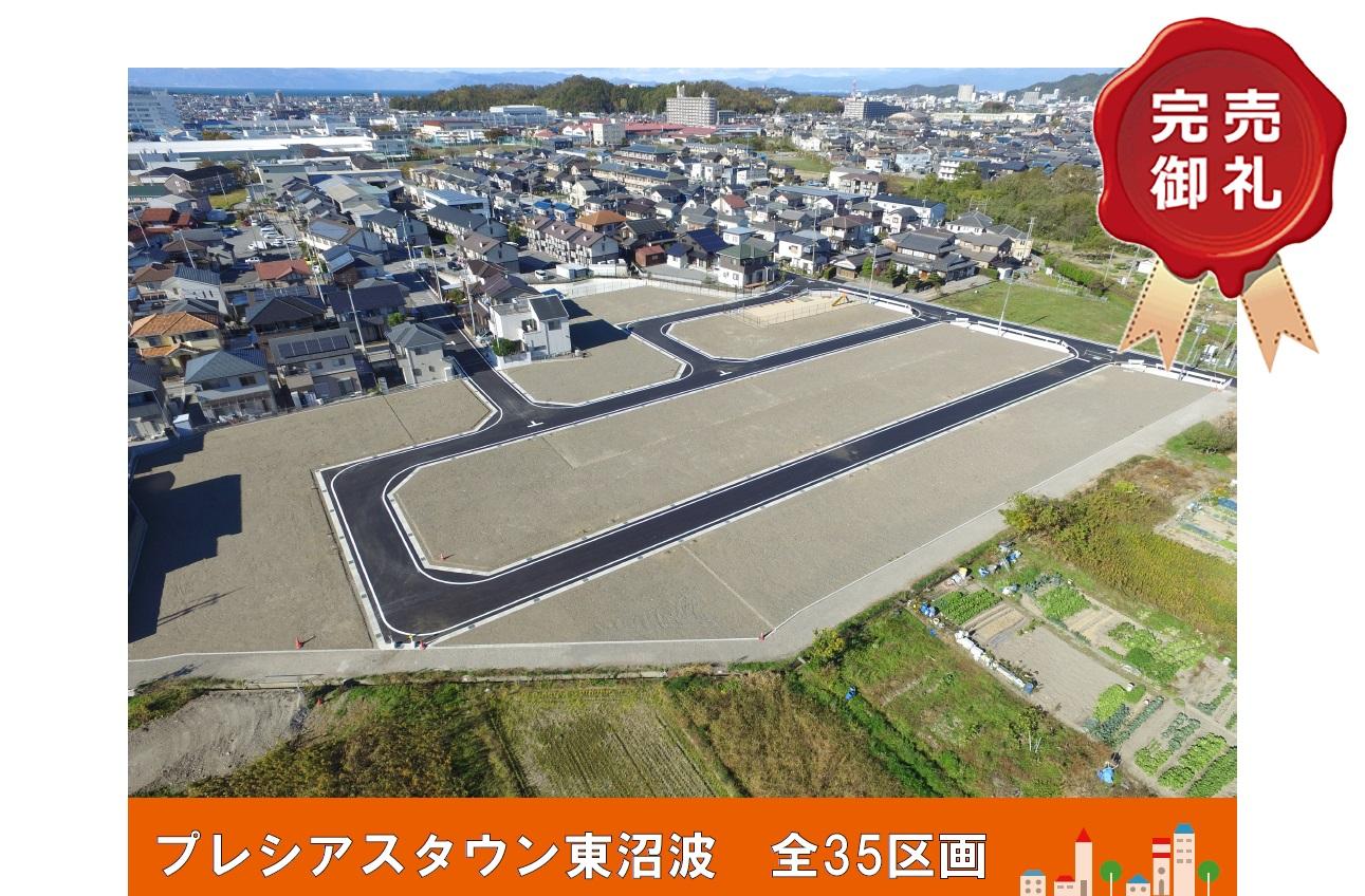 20181203_higasinonami_kanbaionrei_東沼波