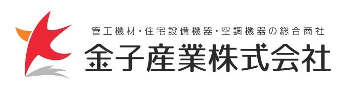金子産業 ロゴ