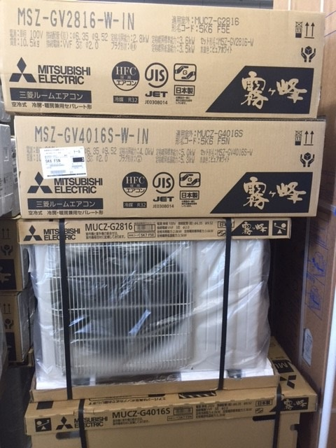 20170615トピックス(管材事業)①三菱エアコン
