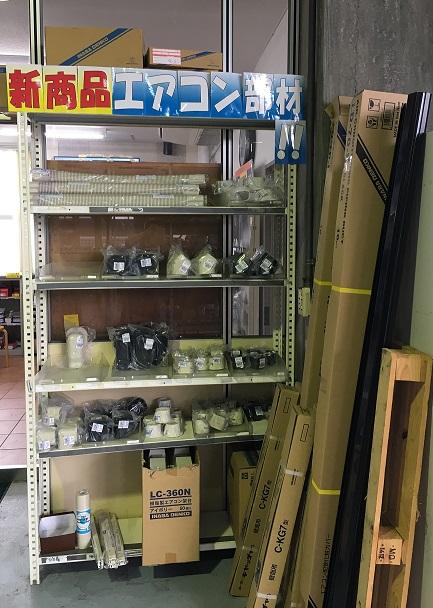20171014トピックス(エアコン部材) (2)