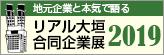 banner_164