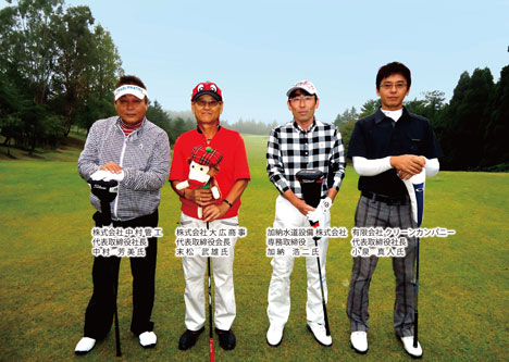 golf-k