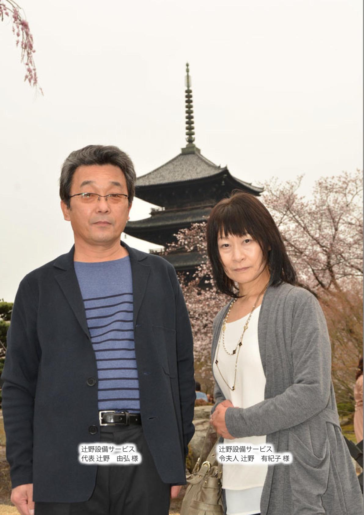 東寺146-001