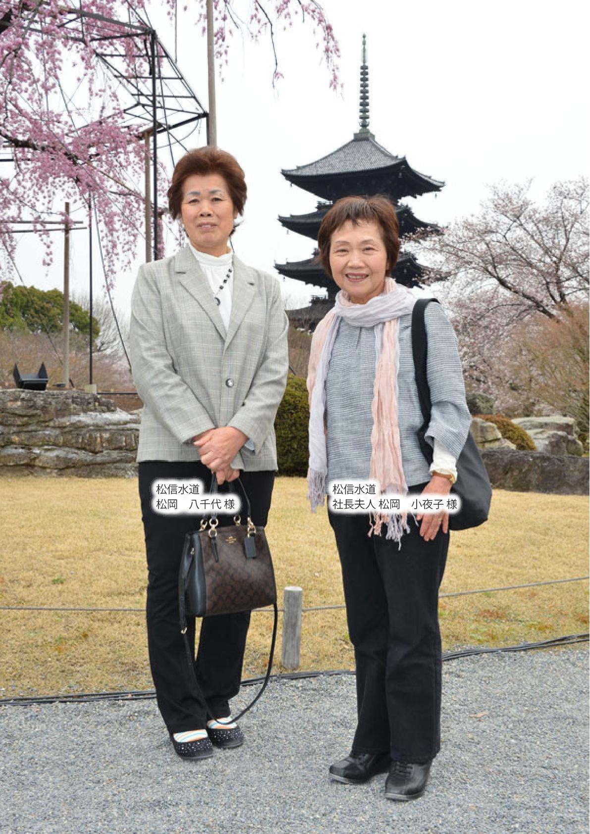 東寺159-001