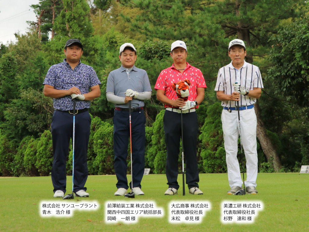 20181006_golf_in_03