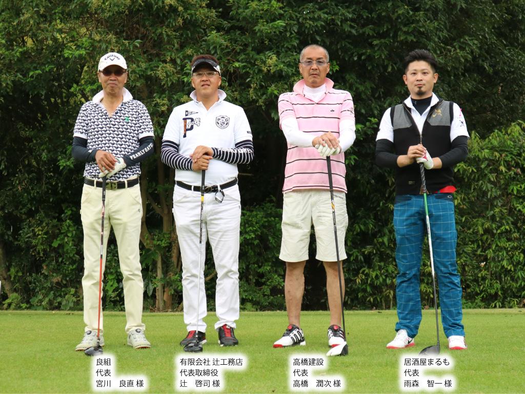 20181006_golf_in_08