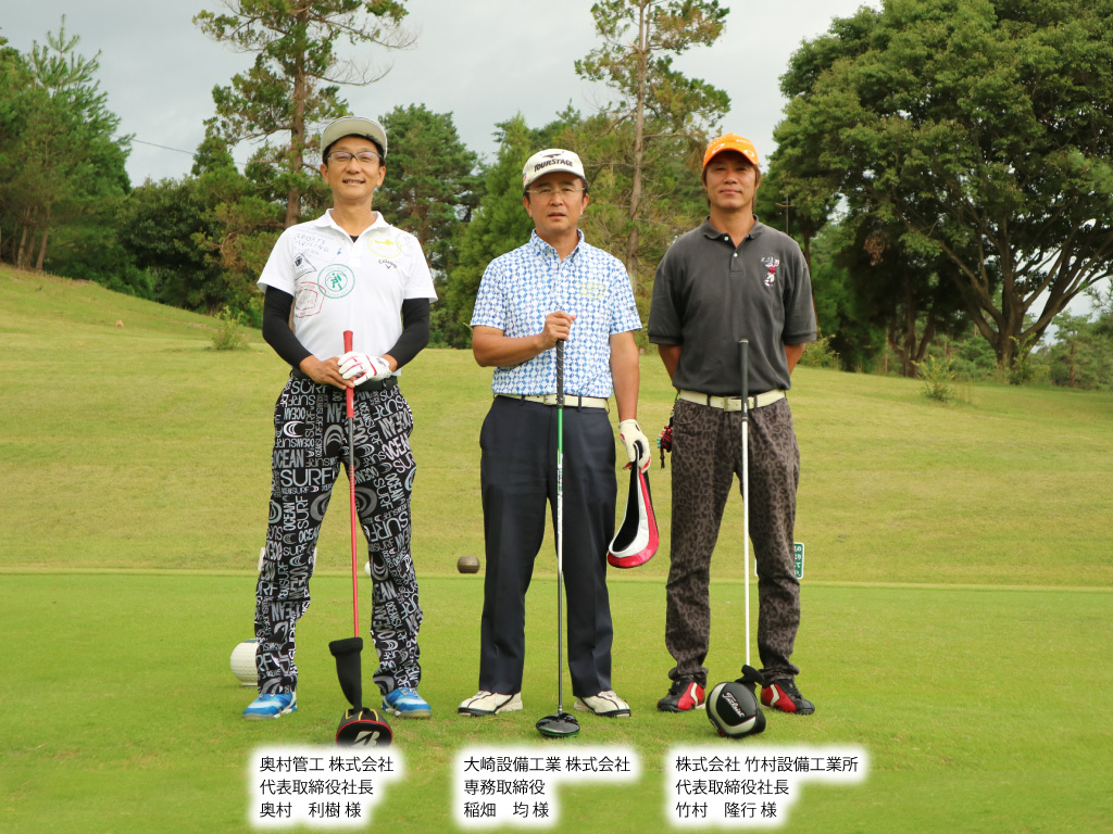 20181006_golf_out_01