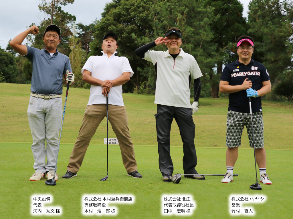 20181006_golf_out_10