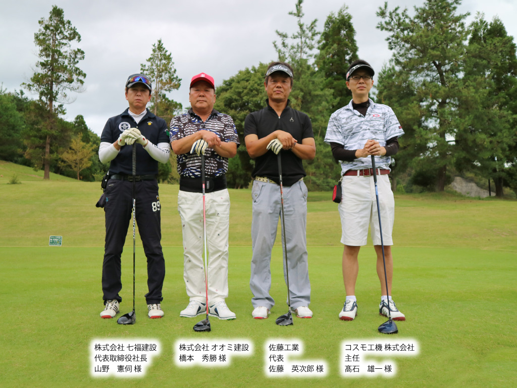 20181006_golf_out_11